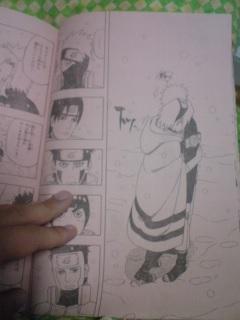 Naruto S Komik Poiler Prediksi Prediction Bleachlover