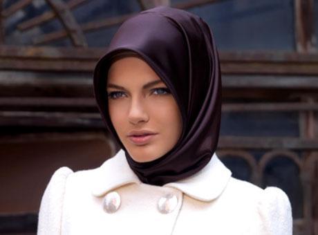 ... tips khusus untuk Anda yang ingin tampil cantik dengan jilbab. Trik