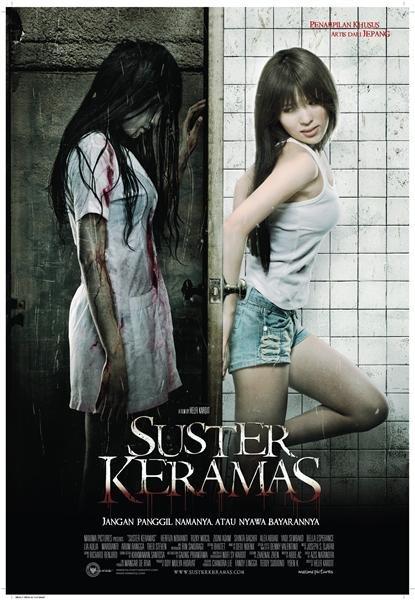 Rin Sakuragi , bintang film bokep asal Jepang ini akan main dalam film ...