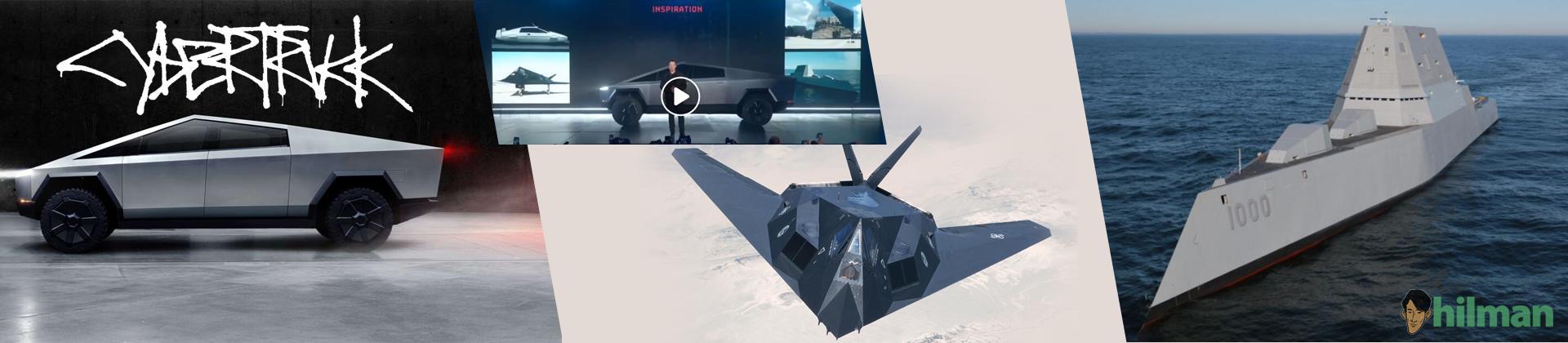 Kontroversi Desain Tesla Cybertruck